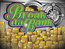 Играйте с бонусом в лучший автомат на деньги – Ограбление Банка