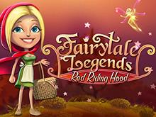 Виртуальный игровой аппарат Легенды Сказок: Красная Шапочка