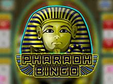 Играть в автомат Фараон Бинго онлайн